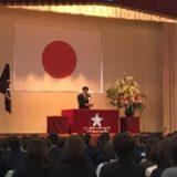 4月10日(月)第55回入学式