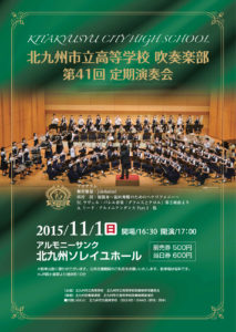 2015suiso