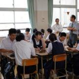 主権者教育