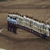 全国高等学校野球選手権大会-第1回戦