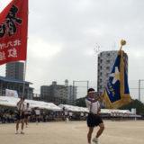 第53回体育祭