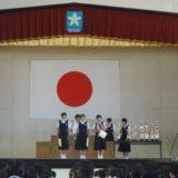 8月24日(木)部活動表彰式・報告会