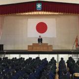 3学期始業式・表彰式