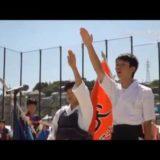 2017北九州市立高等学校体育祭ビデオ公開