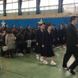 第53回卒業式