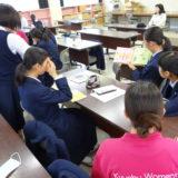 高大連携授業「保育体験事前指導」が行われました