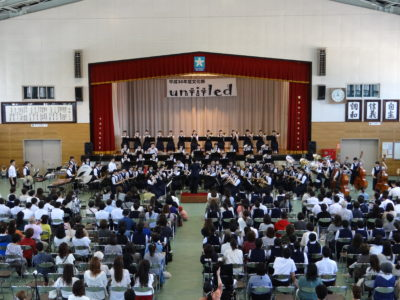 平成30年度文化祭 吹奏楽部による演奏