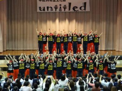 平成30年度文化祭 ダンス部によるパフォーマンス