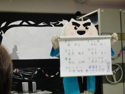 平成30年度文化祭 【教室展示】