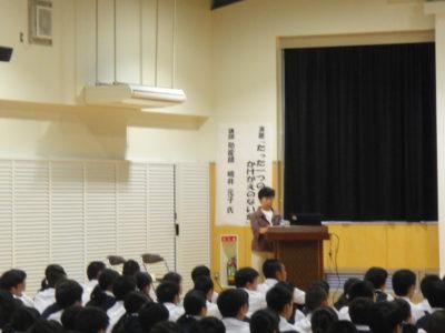 助産師の嶋井元子 様(性教育講演会)