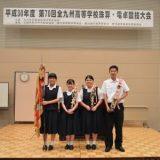 部活動結果報告(珠算部・九州大会)