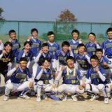 本校ソフトボール部が「全国高等学校女子ソフトボール選抜大会」に出場します!!