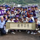 日中野球親善試合が行われました!