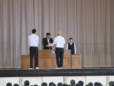 校歌コンクール表彰