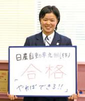 """卒業生の声"""""""