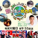 【ソフトボール部】テレビ出演します!