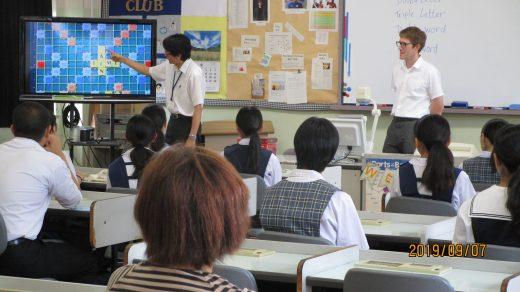 学校見学会 英語