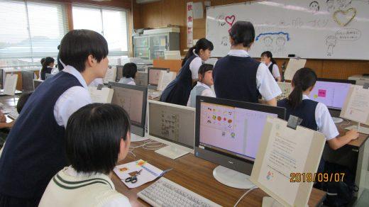 学校見学会 パソコン活用