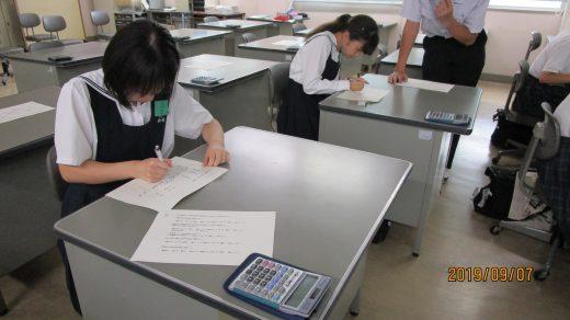 学校見学会 簿記2