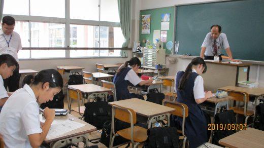 学校見学会 社会2