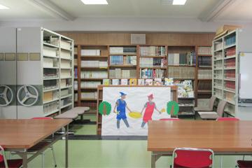 施設紹介 図書室