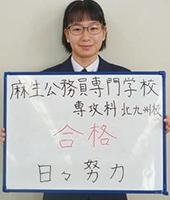 """令和2年卒業生の声"""""""