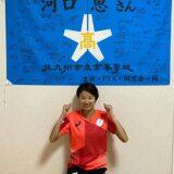 河口恵さん(第49期卒業生)がパラリンピックに出場されました