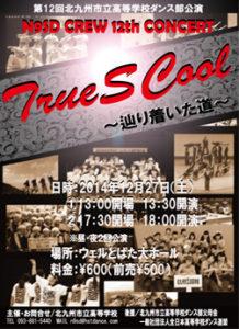 TrueSCool