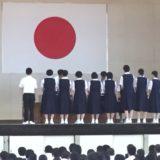 7月20日(木)部活動表彰式・壮行会・終業式