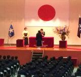 第50回卒業証書授与式のご案内